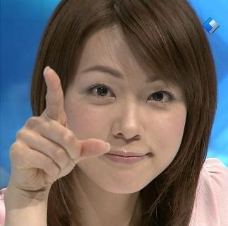 本田朋子3.jpg